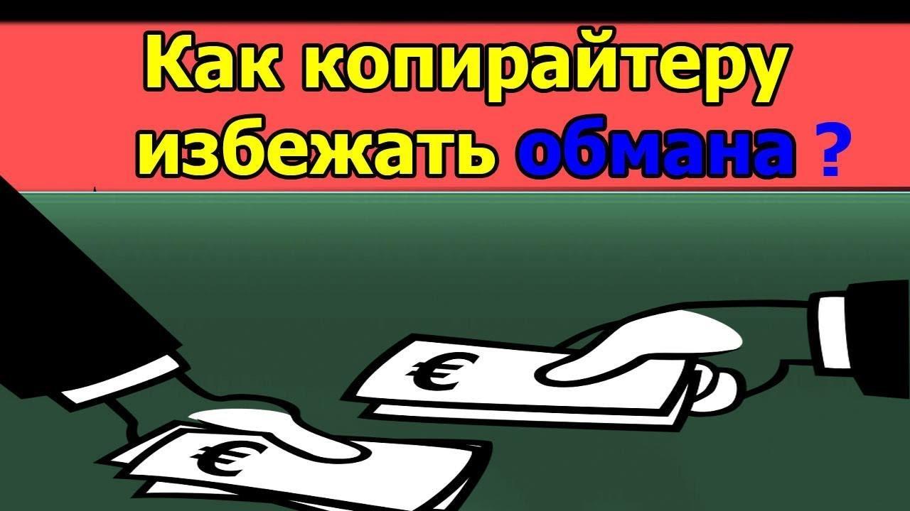 prodat-statyu-bystro