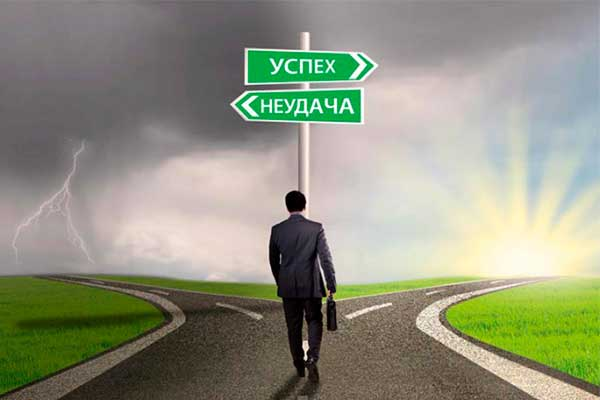 Путь от фрилансера до бизнесмена: дорога