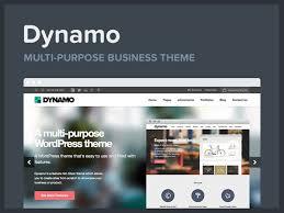 dynamo тема для бизнеса