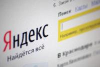 проиндексировать сайт в Яндексе
